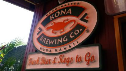 Kona Brewing C0 - 05