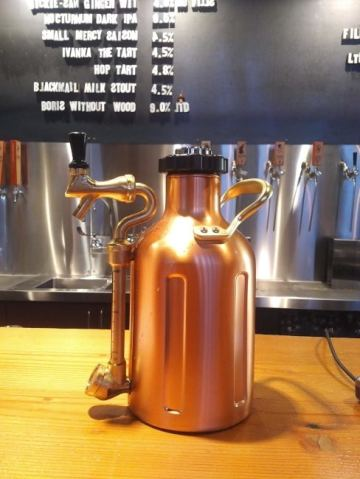 growlerwerks-004